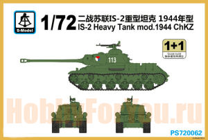 PS720062 Танк IS-2 Heavy Tank Mod. 1944 ChKZ (S-Model) 1/72