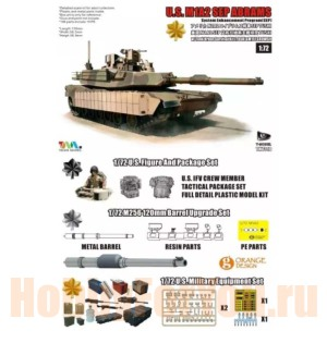 TK7310-G Танк U.S. M1A2 SEP ABRAMS TUSKI (TIGER MODEL) 1/72