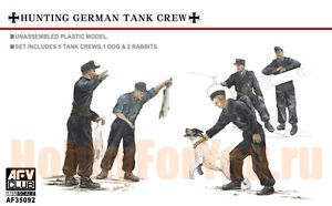 AF 35092 Солдаты Hunting German tank crew (AFV CLUB) 1/35