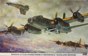 "00987 Набор RENZAN w/ I GOH GUIDED BOMB / SHINDENKAI ""MAINLAND DEFENCE"" (Two kits)  (HASEGAWA)  1/72"