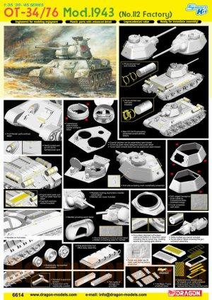 Название 6614д танк to 34 76 1943 dragon 1 35