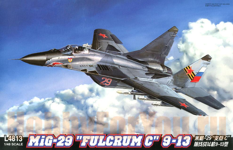 МиГ-29 (9-13) российский фронтовой истребитель.
