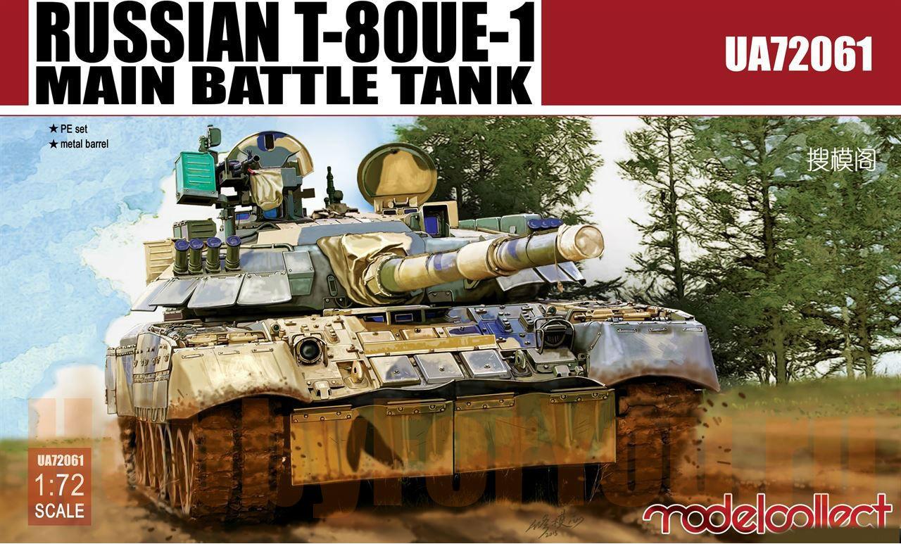 заход Солнца модельки танков т-72 и т-80 1:43 избавиться конденсата
