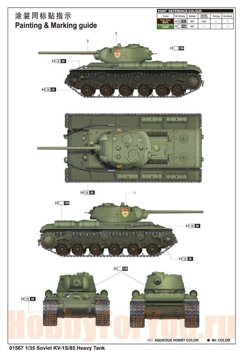 Сборные модели Техника и вооружение TRUMPETER 01567 Танк Кв-1С/85 (TRUMPETER) 1/35