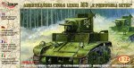 72670 Танк M3 US Light Tank First Hundred  (Mirage Hobby) 1/72