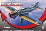 481313 Самолет PZL.43 1939 VER+PROTOTYPE LIGHT BOMBER AND RECONNAISSANCE AIRCRAFT(Mirage Hobby) 1/48