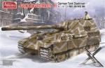 35A011 САУ German Tank Destroyer Jagdpanther II   (Amusing Hobby) 1/35
