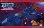 64508-0 КорабльSpace Pirate Battleship ARCADIA Second Ship (HASEGAWA) 1/1500