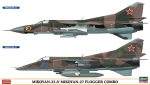 02108 ����� MiG-23 and MiG-27 FLOGGER COMBO (Two kits in the box)  (HASEGAWA)  1/72
