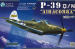 KH32013 Самолет  P-39Q (Kitty Hawk) 1/32