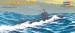 87016  Подводная лодка: USS Navy Greeneville submarine  SSN-772 (Hobby Boss) 1/700